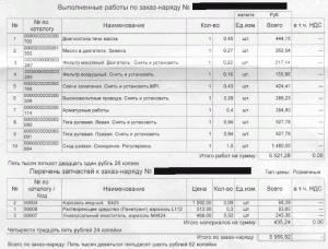 митцубиси клуб москва